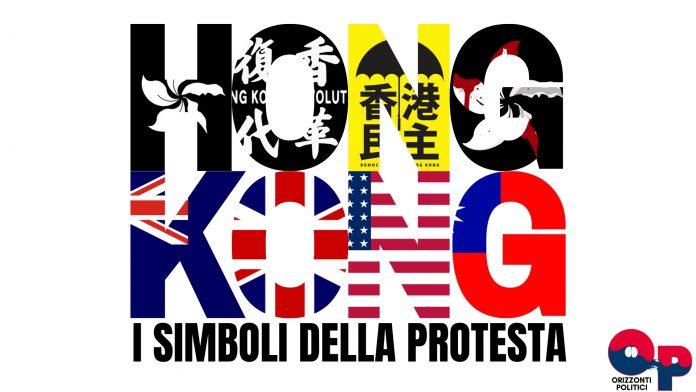 simboli bandiere hong kong