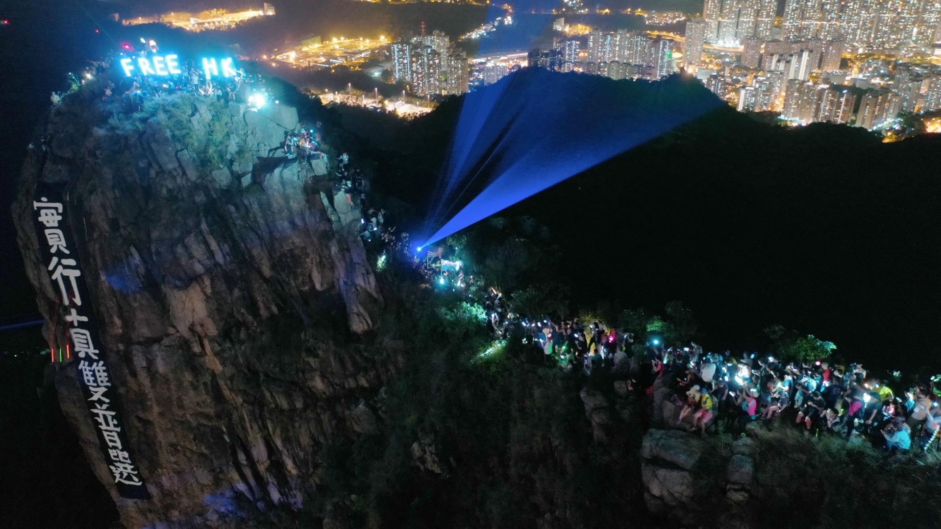 Roccia del Leone Hong Kong