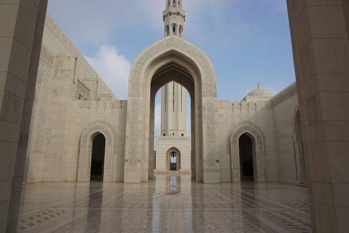 Oman transizione economica